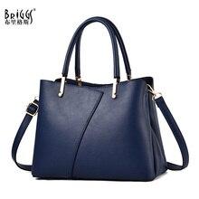 بريغز حقيبة يد للنساء حقيبة يد فاخرة السيدات حقائب مصمم العلامة التجارية حقائب كروسبودي للنساء بولي Leather حقيبة يد جلدية كيس الإناث الرئيسي