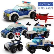 Полицейская серия погоня копы машинки фигурки пистолеты совместимые