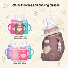Baby Bottles Newborn Feeding Bottle Cartoon Animal Bear Girl Baby Shower Drinking Bowl For Children With Straw Prevent Choking