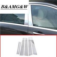 For Mercedes Benz W221 S-Class S300L S350L S400L S500L S600L 2008-2013 Car Accessories Window Molding Trim Aluminum alloy