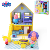 Peppa Pig George family of four child real scene model amusement park house PVC action figures toys children gifts