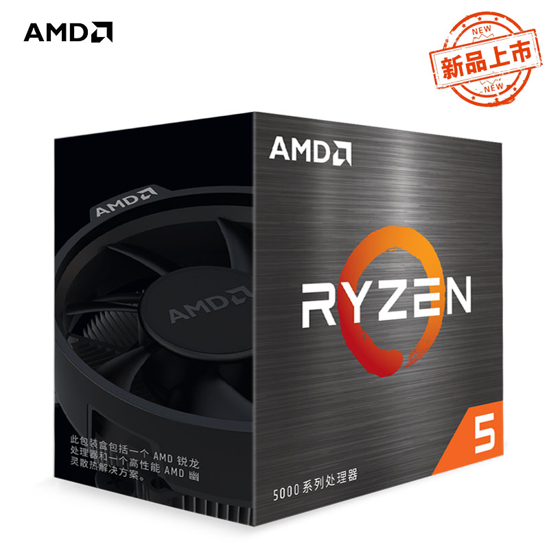 Процессор AMD Ryzen 5 5600X R5 5600X 3,7 ГГц шестиядерный двенадцатипоточный процессор 7NM 65 Вт L3 = 32M 100-000000065 разъем AM4 новый и с вентилятором