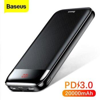 Baseus Power bank 20000 мАч 1