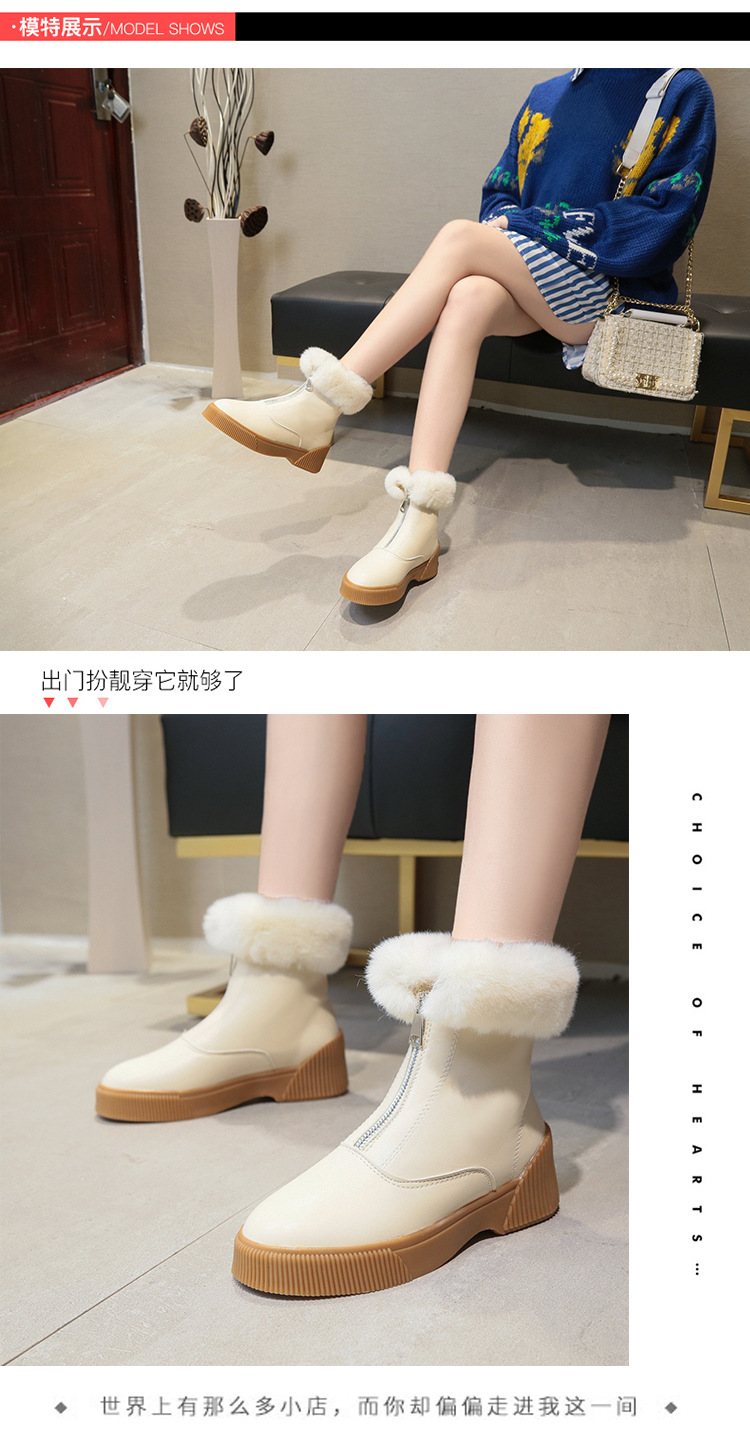 Women Short Ankle Boots Winter Plush Warm Thick Bottom Platform Round Toe Students Leisure Flat Ankle Snow Boots Botas Mujer 38