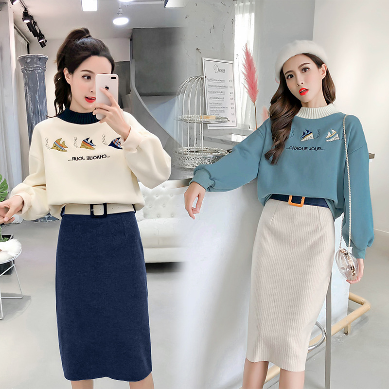 2019 Autumn & Winter WOMEN'S Suit-Style Brushed And Thick Hoodie Ride Knitted Half-length Skirt Two-Piece Set