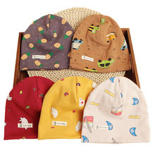 Marca bebê chapéu de malha algodão dos desenhos animados dinossauro padrão bebê bonés menino menina primavera outono inverno crianças chapéus criança beanies