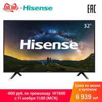 """Téléviseurs 32 pouces télévision Hisense 32 """"32E5100EE HD Feture TV 3D télévision numérique"""
