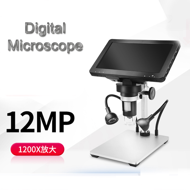 2021 latest 12MP DM9 HD 7 inch screen 1200x digital microscope industrial magnifier with wire control suitable for iPhone iPad