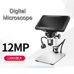 2021 последняя 12MP DM9 HD 7 дюймов сенсорный экран 1200x цифровой микроскоп промышленных Лупа с проводным управлением, подходит для iPhone, для iPad