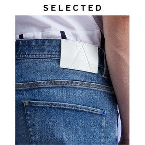 Image 5 - 選択された男性のスリムフィットストレッチ綿ブレンドスリムフィットジーンズラボ