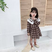 New autumn Korean style long-sleeved lace turn down collar plaid dress for girls menoea girls dress 2017 new summer lolita style striped dress bow sleeveless turn down collar design for baby girls dress 2 6y