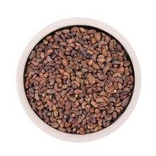 Glossy Privet Fruit/Ligustri Lucidi Fructus/Nu Zhen Zi Chinese Herbal Medicine