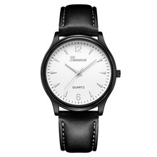 Casual Fashion Mens Watch Top Brand Luxury Faux Leather Mens Blue Ray Glass Quar