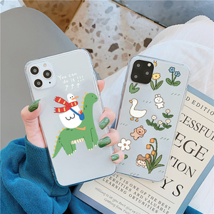 Funny Cute Duck Phone Case For Huawei P40 P30 P20 Lite Mate 30 Pro 20 P smart Nova 5t For Honor 20 10 8X 9X 7A 8a V20 Soft Cover(China)