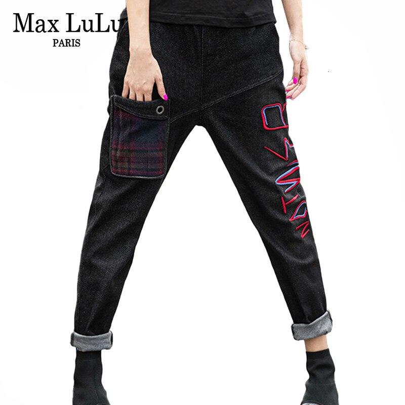 Max LuLu Роскошные брендовые эластичные женские рваные джинсы в стиле панк черные женские обтягивающие повседневные винтажные джинсовые шаро