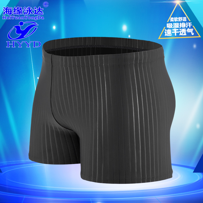 2017 New Style MEN'S Swimming Trunks Profession Swimming Trunks AussieBum Drainage Swimming Trunks Men's