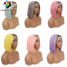 Colored Human Hair Lace Bob Wig 13X4 Straight Short Frontal Pixie Cut 1B Pink Gray Blue Purple Blonde