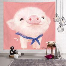 Милый розовый гобелен с принтом свиньи гобелены для спальни