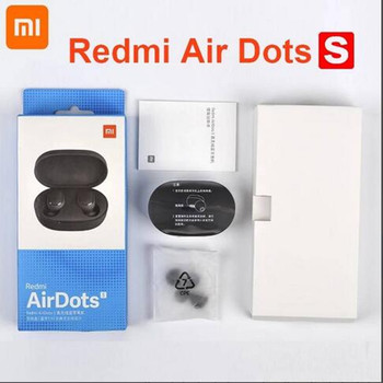 Redmi Xiaomi Airdots  S TWS Bluetooth Earphones Wireless Bluetooth Earphone AI Control Gaming Headset With Mic Noise reduction 3