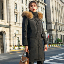 BG winter X-LONG down jacket women down coat long parka big real fur warm hooded  J80141016 цены онлайн
