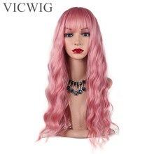 Длинные вьющиеся синтетические парики VICWIG с челкой, Смешанные розовые, коричневые, серые, фиолетовые, белые термостойкие волосы из волокна, ...