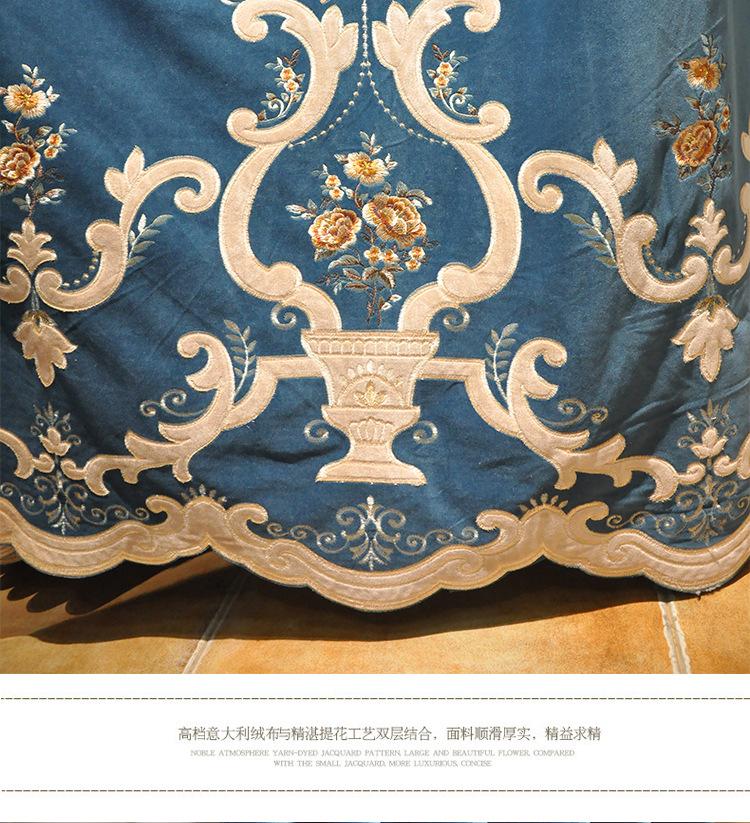 xiangqing2_13.jpg