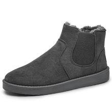 Мужские ботинки в стиле панк легкая зимняя обувь для мужчин