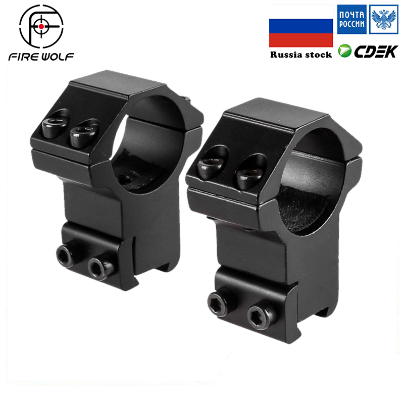 FIRE WOLF 1 Pair high profile for rifle scope ring 25.4mm 1''&11mm dovetail rail mounts hunting mount image