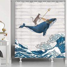 Funny Cat Bath curtain Waterproof Shower Curtains Polyester Cartoon Bath Screen Printed Curtain for Bathroom Home Decor
