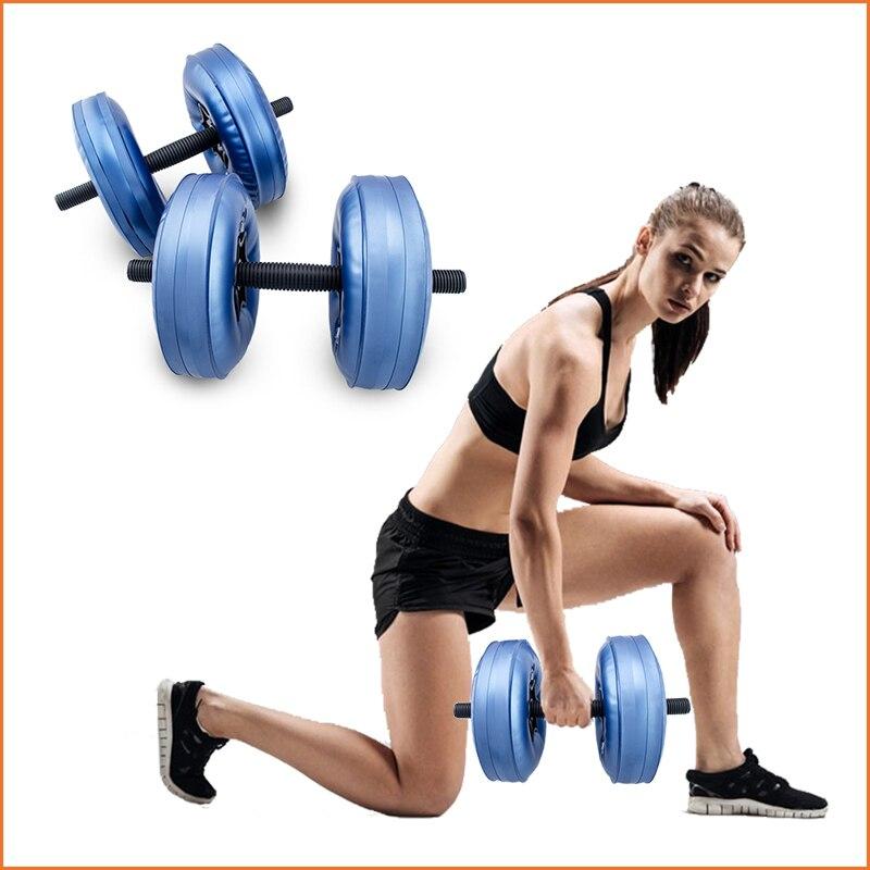 Горячая Регулируемая наполненная водой гантель фитнес Тренажерное Оборудование портативное похудение тренировки мышц CE ROHS сертифицировано