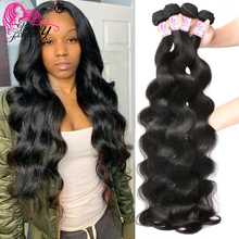 Beauty Forever Brazilian Hair Body Wave 4 Bundles 100% Remy Human Hair Waves Natural Color Can Be Dyed