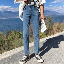 Весна, корейский стиль, простые, с высокой талией, свободные, стройнящие, Необычные брюки, прямые джинсы с бахромой, женские штаны