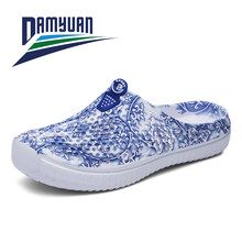 Damyuan Flats Women's Shoes Beach Slippers Womens Summer Sandal Home Indoor House Slippers Walking Breathable Women Flat Shoes(China)