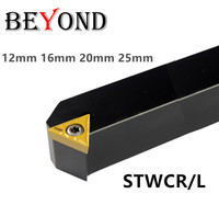 BEYOND STWCR external lathe tools turning-tool holder carbride insert cnc machine 20mm 16mm 2020 STWCL STWCR1212H11 STWCR1616H11