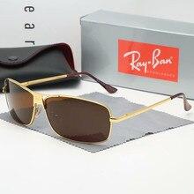 2020 New Fashion Square Ladies Male Goggle Sunglasses 3042 Men's Glasses Classic