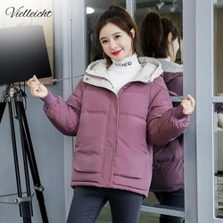 Vielleicht Women Winter Jacket Loose Parkas Patchwork Thickening Warm Coat Hooded Female Down Cotton-padded Short Jacket Coat 1