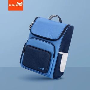 Nohoo School Backpack For Boys