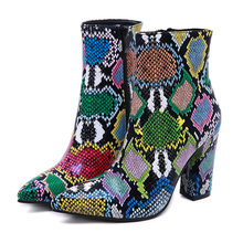 2019 Women Ankle Snake Skin Print Boots Sexy 12cm High Heels Lady Chunky Boots Short Fall Fetish Stripper Booties Colorful Shoes(China)