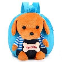 Kids School Bags For Boys Girls Kindergarten Backpack puppy Childrens A Boy Sac Dos Enfant