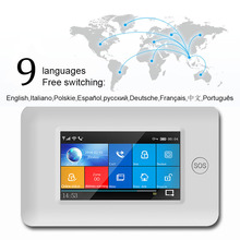 PG106 WIFI+GSM GPRS Wireless Home Security Burglar Alarm System APP Remote Control Alarm Host For Android and iOS