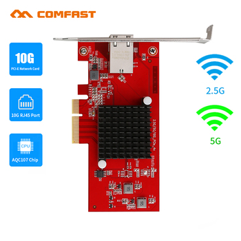 High Speed E Spor Game Wifi Adapter 10G PCI-E Network Card 10000 Speed 10G RJ 45 for PC Server Device WIN7 8 10