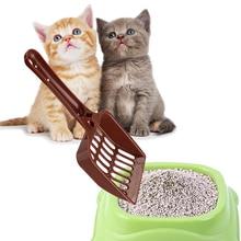 Random Color Plastic Scoop Cat Litter Shovel Dog Food Spoons Pet Cleanning Tool