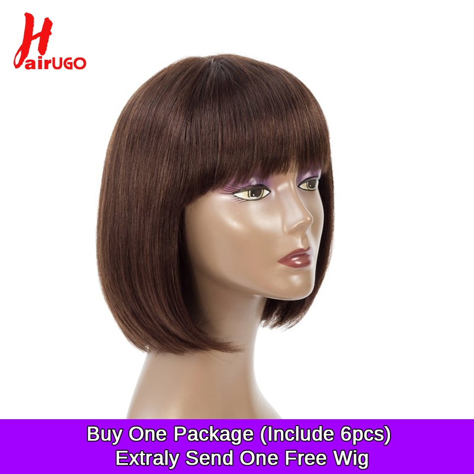 Brazilian Straight Short Human Hair Wigs With Baby Hair 6Pcs/Pack Remy Bob Wig HairUGo Human Hair Wigs 10 Inch For Black Women