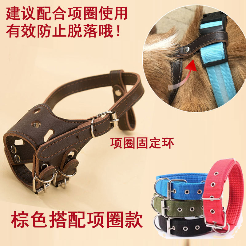 . Leather Dog Breathable Anti-Eat Bite Drink Called Jian Shi Comfortable Face Mask Muzzle-Civil Air Defense Gold Fur Dog