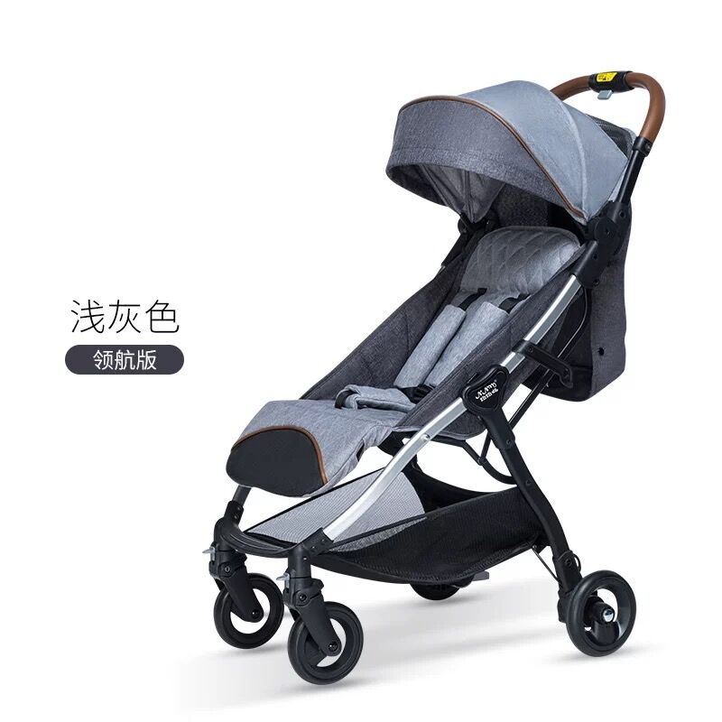 Lightweight Portable Baby Stroller Folding Can Sit Can Lie Ultra-light Portable On The Airplane Children Kid Pram