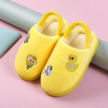 Детская обувь для мальчиков девочек малышей детей унисекс с