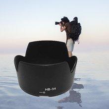 Профессиональная бленда для объектива заменяет HB-34 лепестковая бленда для объектива Nikon AF-S DX NIKKOR 55-200 мм f/4-5,6G ED