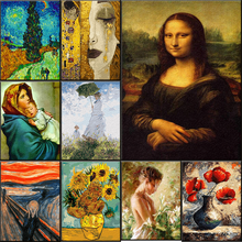 Digital-Painting By Numbers Art-Picture Gift Wall DIY Modern for Artist-Kits World-Famous