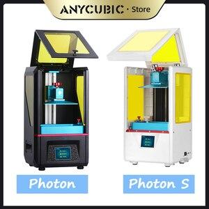 Image 1 - 2020 yeni ANYCUBIC Photon foton S/foton sıfır 3D yazıcı 405nm matris UV modülü SLA 3d yazıcı UV reçine yazıcı impresora 3d