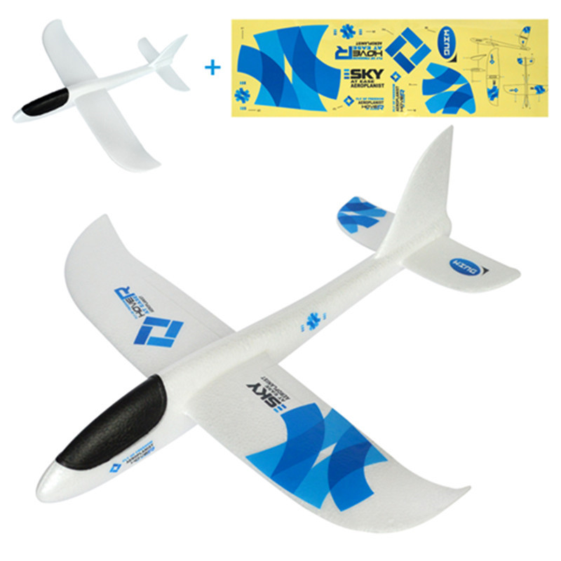 48cm DIY Hand Throw Flying Glider Planes Toys For Children Foam Aeroplane Model Party Bag Fillers Flying Glider Plane Kids Game